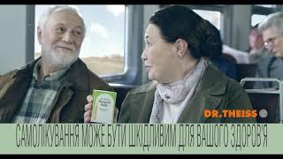 Рекламный ролик Мазь живокоста  от киевской продакшн - студии SKB Brothers(, 2018-09-11T09:10:53.000Z)