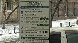 Инвестор прокомментировал изменение схемы заезда на парковку у краевой библиотеки