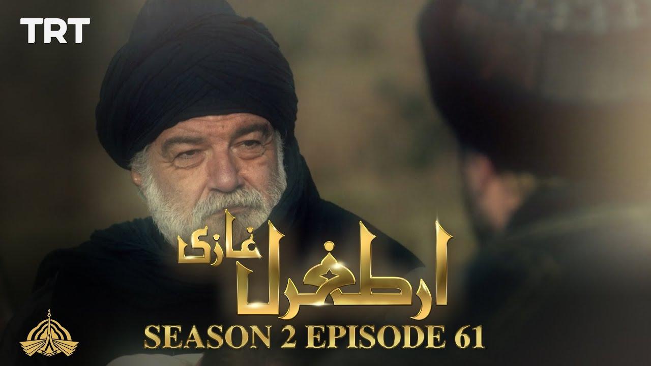 Download Ertugrul Ghazi Urdu | Episode 61| Season 2