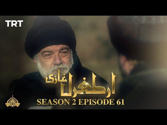 Ertugrul Ghazi Urdu | Episode 61| Season 2