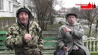 Программа «Новозыбков» 17.03.2020 г.