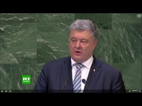 Deuxième jour de la 73e Assemblée générale de l'ONU