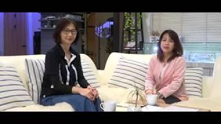 ( #5 ) ヒューマンミッションディレクター Chinami 数秘って何?