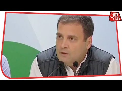 Rahul Gandhi की Assembly Election Results पर Press Conference | LIVE