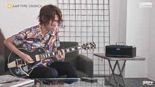亀本寛貴(GLIM SPANKY)meets BOSS KATANA-AIR【テ?シ?マート・マカ?シ?ン特集】