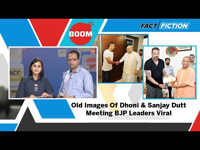 Fact Vs Fiction: Old Images Of Dhoni & Sanjay Dutt Meeting BJP Leaders Viral