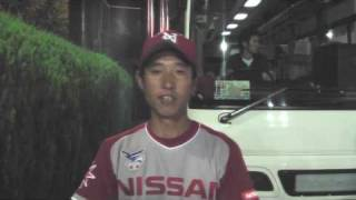 2009年8月7日プロアマ交流戦後「伊藤祐樹」選手