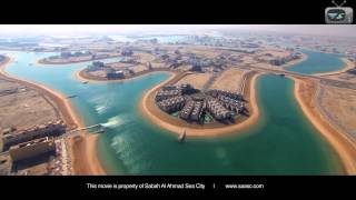 Sabah Al Ahmad Sea City - Take a Tour