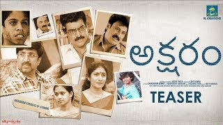 Aksharam Movie Teaser | Sivaji Raja, Lohith Kumar, Meghana Chowdary | Silly Monks Tollywood