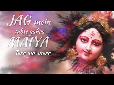 Navratri Whatsapp Status- Maiya Teri Jai Jaikar -Arijit Singh