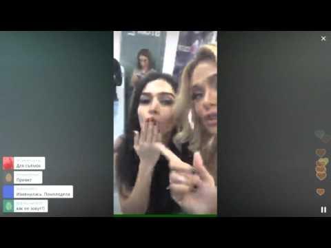 Видео Фото в юбке на корточках без трусов
