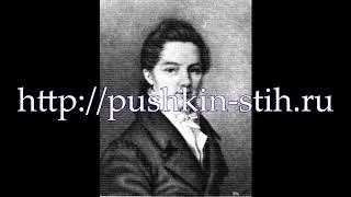 И. И. Пущину. Мой первый друг, мой друг бесценный Пушкин А. С.