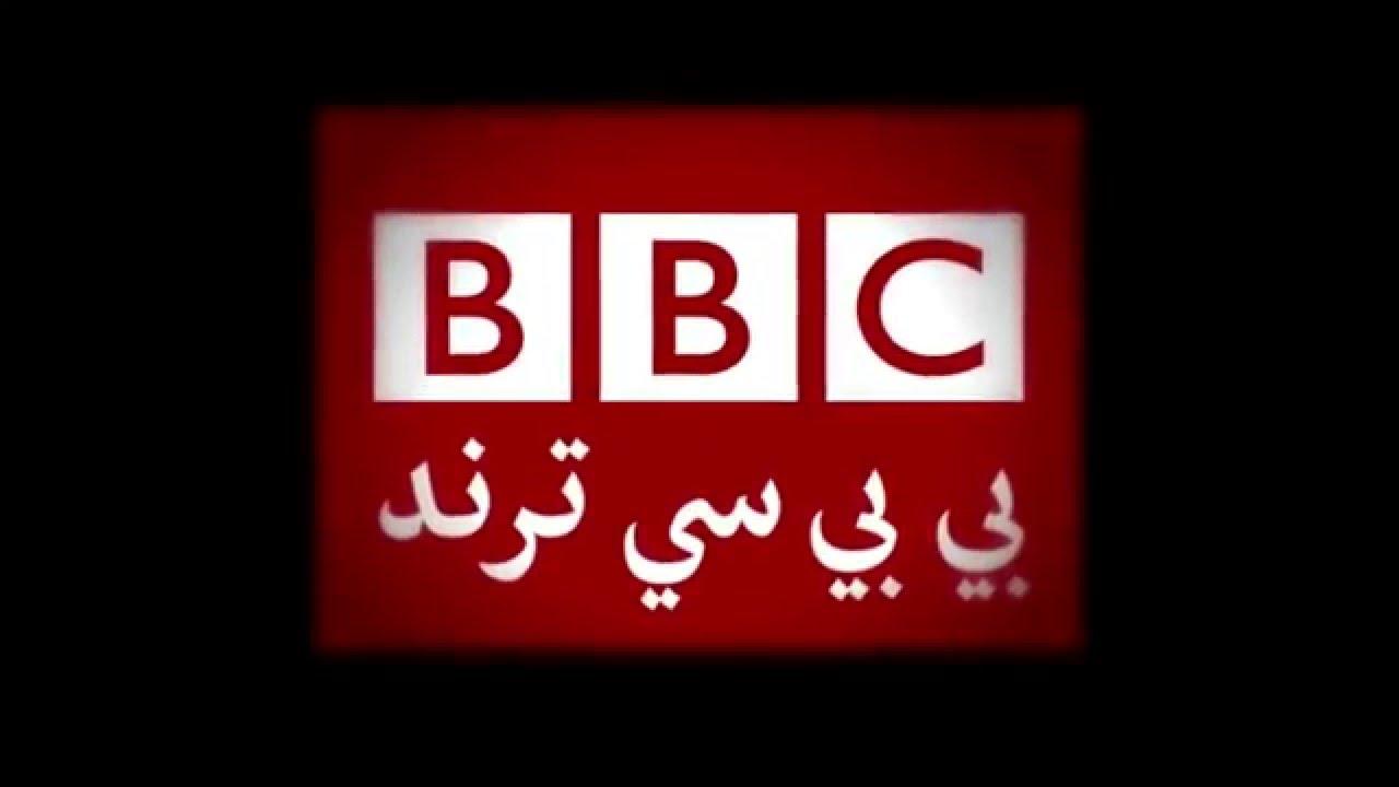 نشطاء سوريون يطلقون حملة تحت شعار مضايا تموت جوعا Youtube