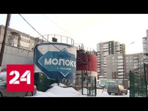 Опередил Суздаль и Сергиев Посад: туристы полюбили ездить в Екатеринбург - Россия 24