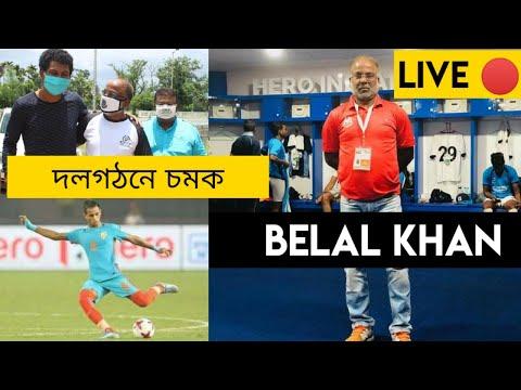 Live : দলবদলের চমক থেকে আগামীর Investor/Sponsor নিয়ে একান্ত আলোচনায় Belal Khan
