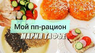 постер к видео Худеть без голода и срывов реально. Мой результат - минус 53 кг