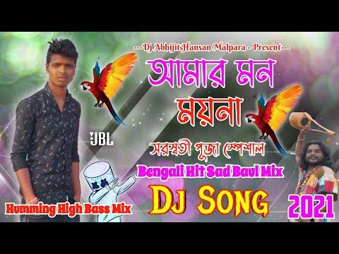 amar-mon-moina-dj-|-tanu-khepa-baul-|-saraswati-puja-dhamaka-|-humming-high-bass-matal-dnc-dj-2021