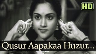 Qusoor Aapka Huzoor (HD) (Male) - Bahar Songs - Karan Dewan - Vyjayantimala - Kishore Kumar