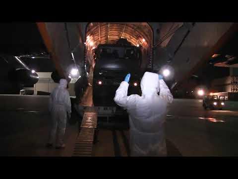 Прибытие медперсонала Минобороны России и оборудования на авиабазу в Италии