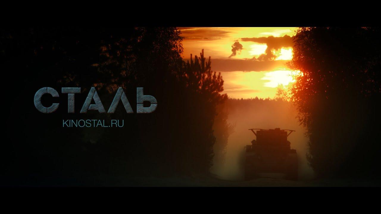 Смотреть полнометражное немецкий видео фото 584-616