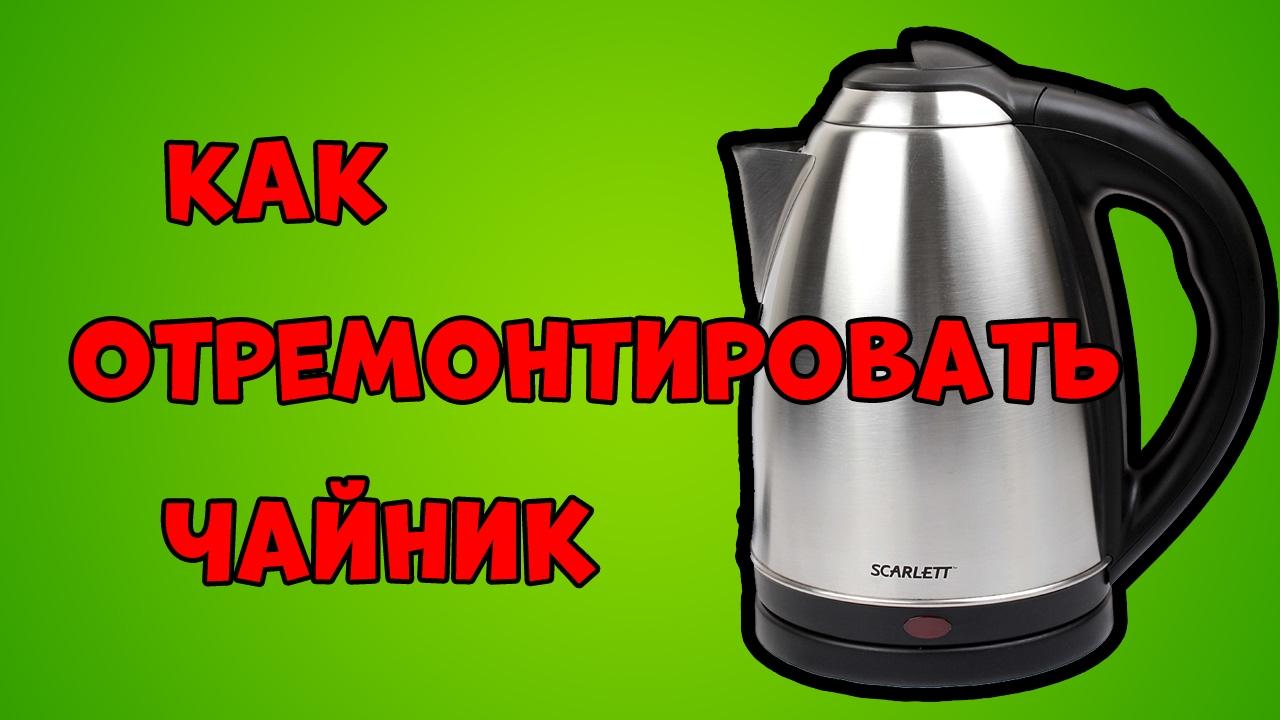 Ремонт эл.рубанков своими руками фото 423