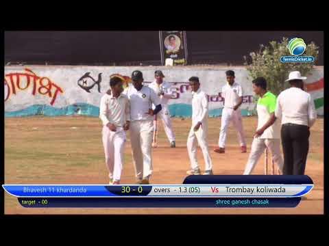 Bhavesh XI Khardanda VS Trombay Koliwada | Shree Ganesh Chashak 2018 | Mahul Mumbai