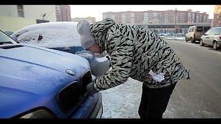 BMW X5 / СДОХ АККУМ