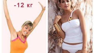 Диета 12 кг: диета для похудения, минус 12 кг за 2 недели (Видеоверсия)