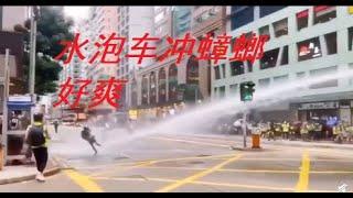 """香港七一大游行拘320人,其中10人涉国安法,""""伤警男""""欲逃往英国,被警察从飞机上押走。"""