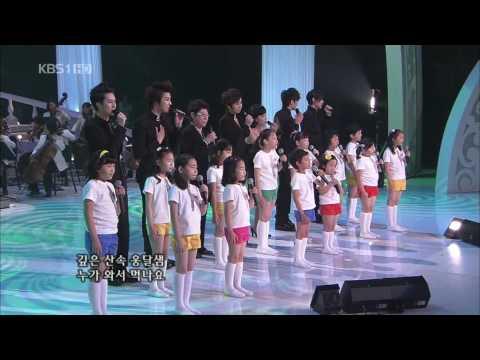 [HD] 20100711 SS501 with children - 동요메들리 @ KBS Open Concert