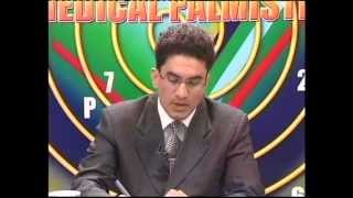 What is the Best Numerology ?World Famous Pakistani Most Exclusive Numerologist Mustafa Ellahee (20)