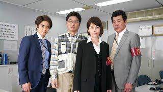 6月18日(月)よる8時 月曜名作劇場 『警視庁機動捜査隊216』episode9 ...