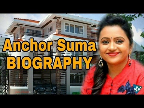 Anchor SUMA Kanakala BIOGRAPHY | Suma Kanakala Personal And Professional Life Details | News Mantra
