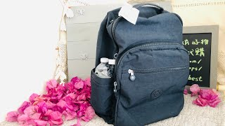 Kipling ☜UNBOXING☞ Nylon Seoul Go Backpack / Blue Bleu