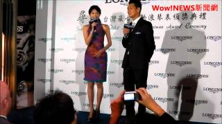 Taiwan No. 1 Model Ling Chi-Ling Dressed in Haute Couture Cheongsam at Taipei (subtitled)