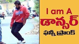 I am A DANCER Funny Prank in Telugu | Pranks in Hyderabad 2018 | FunPataka