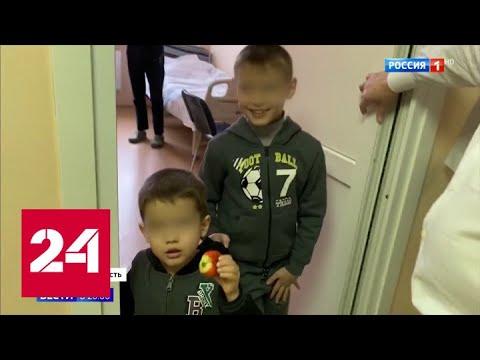 Отец брошенных в аэропорту детей - в розыске, к матери имеются вопросы - Россия 24