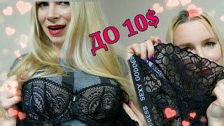Обзор красивого нижнего белья с Алиэкспресс  Underwear with aliexpress