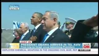 Obama Arrives in Tel Aviv LIVE by Air Force One (Israel Live Com)