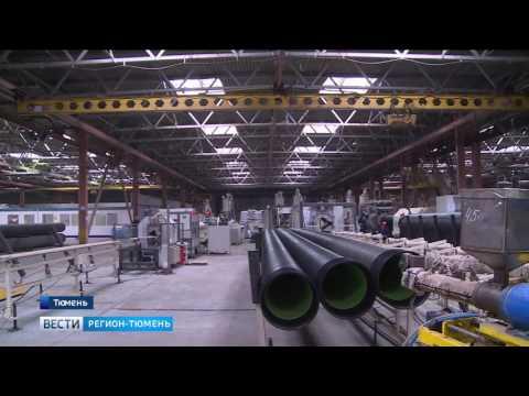 В Тюмени наладили производство пластиковых гофрированных труб