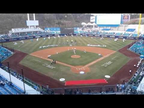 Daegu Samsung Lions Opening Day Ceremony Part 2