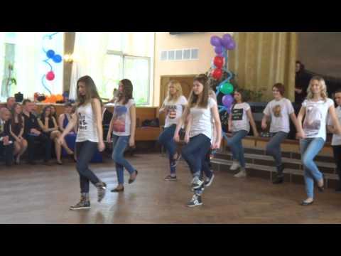 Видео: Школа 356 СПб Последний звонок 22 мая 2015 23 танцы черное белое 20150522