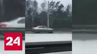 Лихач разогнался до 120 км/ч на 'встречке' в Подмосковье - Россия 24
