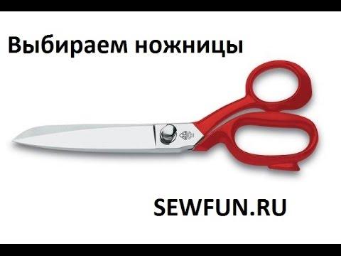 Портновские ножницы merze 28 см купить швейные ножницы кай низкая цена в шпульке по лучшей цене в интернет магазине шпулька. Купить с доставкой по всей украине ‣ фирменная гарантия ‣ профессиональная консультация ‣ низкие цены.