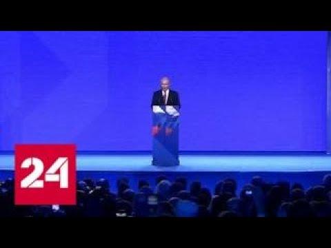 Владимир Путин встретился с победителями конкурса президентских грантов - Россия 24