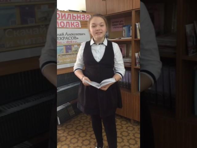 Изображение предпросмотра прочтения – РусланаНафигова читает произведение «Тучи» М.Ю.Лермонтова