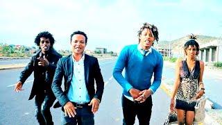 Ahmed Teshome , Ezel Biruk & Rim Teshome - Zema Zena ዜማ ዜና (Amharic)
