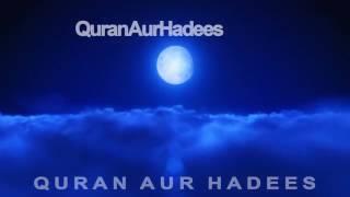 ۔Hazrat Muhammad SAW ki Wafat ka Qissa   Death Story of Prophet Muhammad PBU   محمدﷺ کی وفات کا ق
