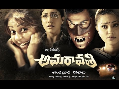 Amaravathi Telugu Thriller Full Movie | Taraka Ratna | Sneha | Bhumika