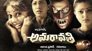 Amaravathi Telugu Thriller Full Movie | Taraka Ratna | Sneha | Bhumika
